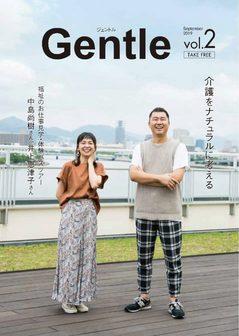 Gentle vol2.jpg