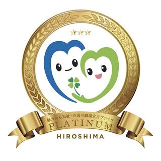 プラチナ認証法人ロゴマーク.jpg