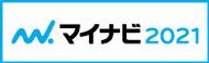 マイナビ2021バナー01.jpg